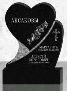 памятники в Минске фото двойные