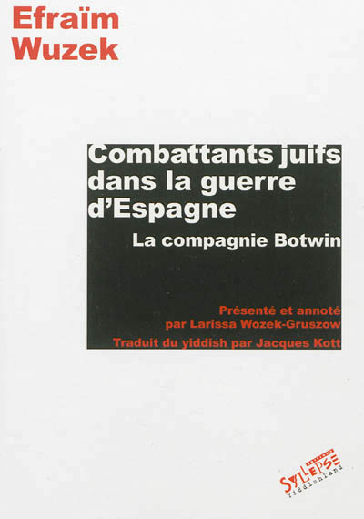 Compagnie Botwin