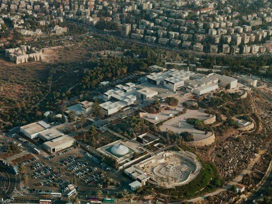 Musée d'Israël à Jérusalem