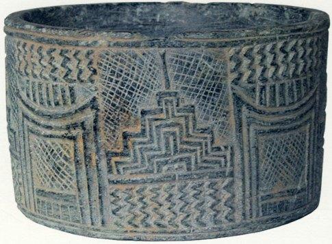 Vase en bronze de Jiroft
