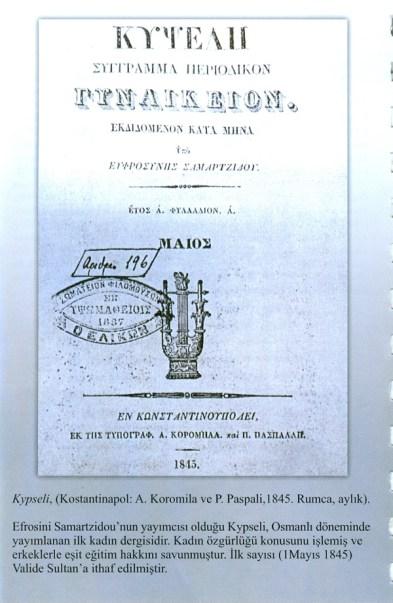 Revue grecque