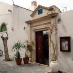 cropped-Header-Synagogue-de-Chania-Grèce.jpg