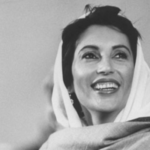 cropped-Header-Benazir-Buttho-1.png