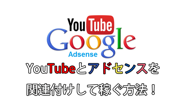youtube用psd