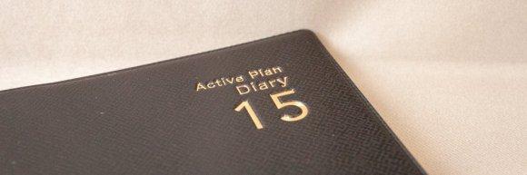 active plan diary