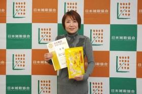 日本雑穀アワード2014 授賞式1