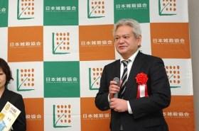 日本雑穀アワード2014 授賞式2
