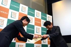日本雑穀アワード2013 授賞式1