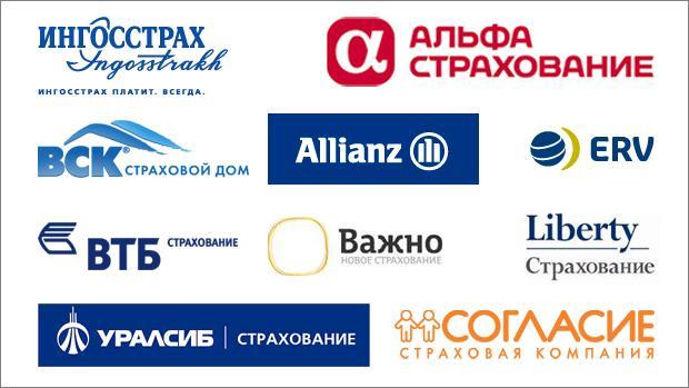 оформить страховку на автомобиль онлайн вск официальный сбербанк онлайн кредит онлайн заявка на кредит