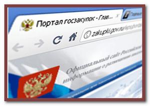 Офиц сайт
