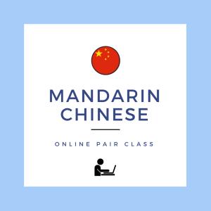 Mandarin Chinese Online Pair Class Image