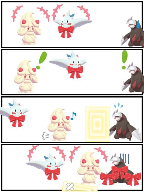 マホイップ育成