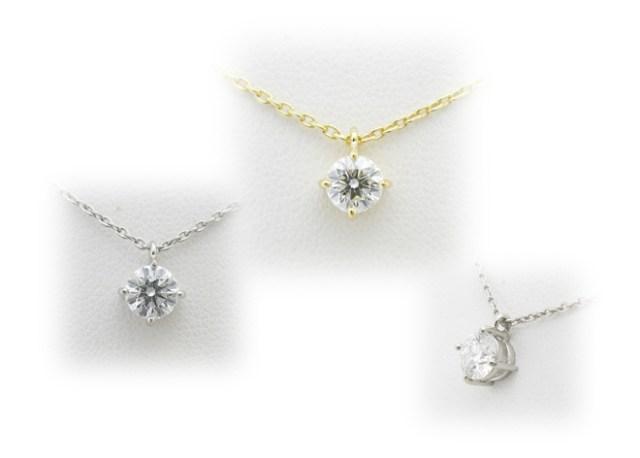 ダイヤモンドをプチネックレスへリフォーム。4本爪・十文字タイプのプチペンダント枠