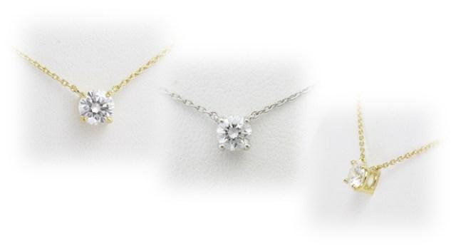 ダイヤモンドをプチネックレスへリフォーム。4本爪・斜めタイプのペンダント空枠