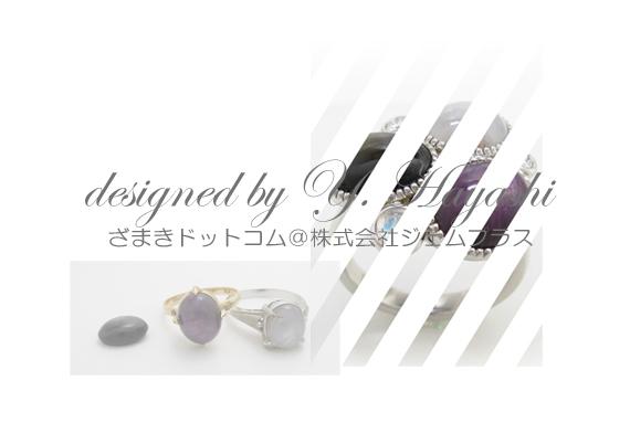 スターサファイアにムーンストーンやダイヤを使った指輪へリフォーム