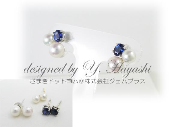 真珠とサファイアのリフォームピアス
