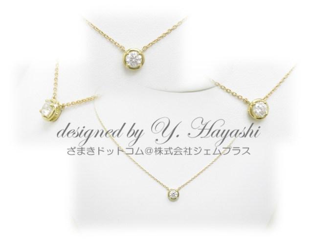 ダイヤモンドをプチネックレスへリフォーム。フクリン風爪留めタイプのペンダント空枠