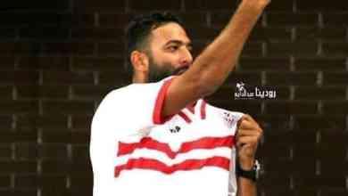 احمد حسام