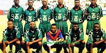 Archives 1996 Team
