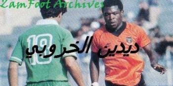 Archives 1986 CAN v Algeria Kalu
