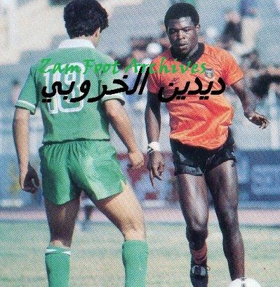 Archives 1986 CAN v Algeria