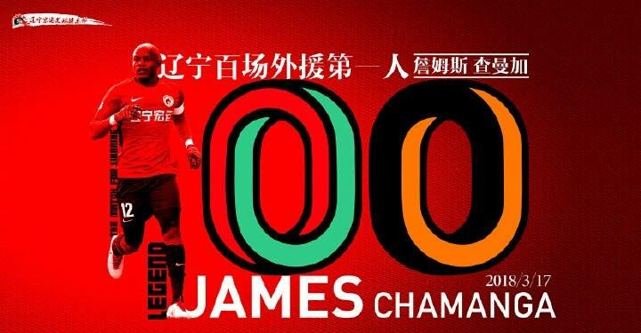 Players Abroad: Kangwa assists as Chamanga makes history