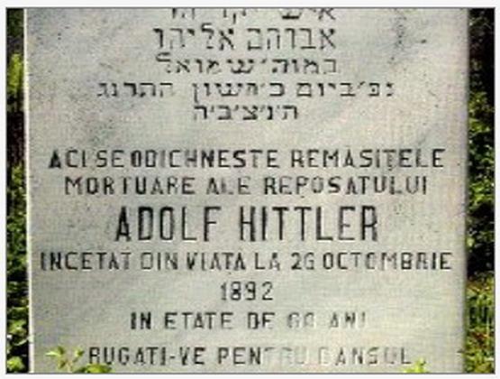 Mormântul lui Adolf Hitler