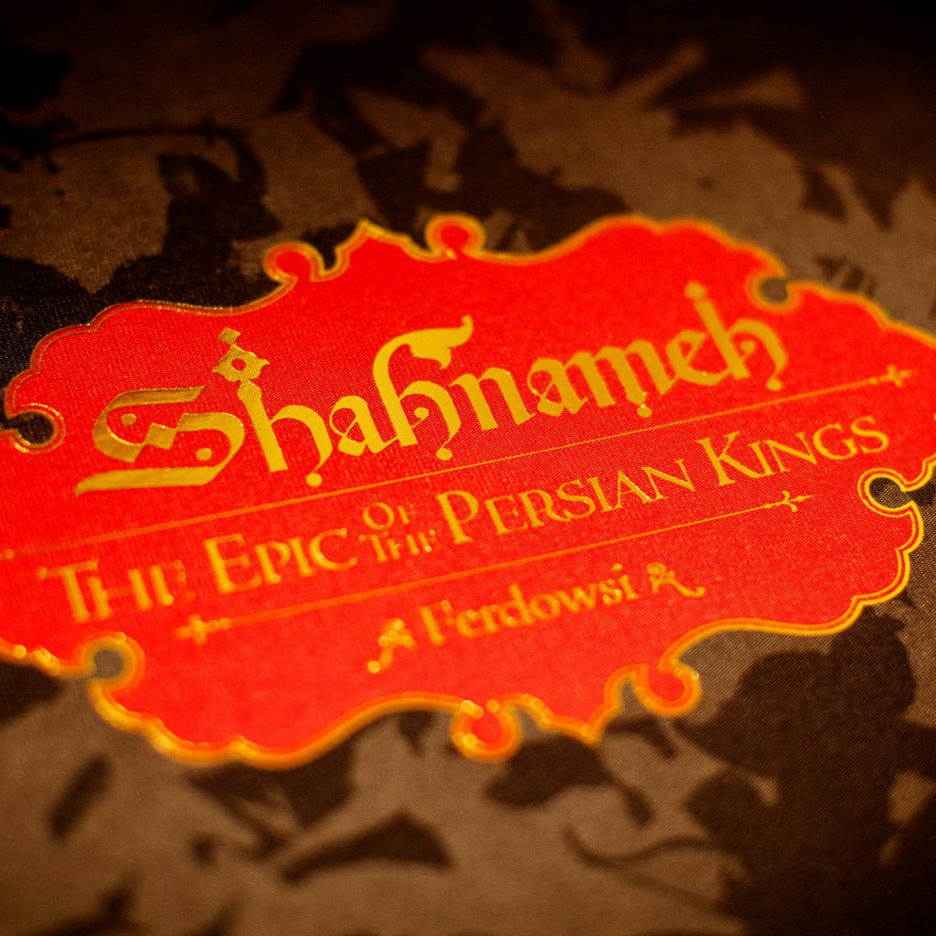 Shahnameh, An old treasure