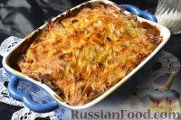 عکس به دستور غذا: Moadzedov (سیب زمینی سیب زمینی بلاروس)