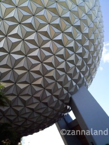Spaceship Earth awaits!