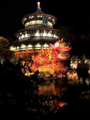 China dragon topiary at night