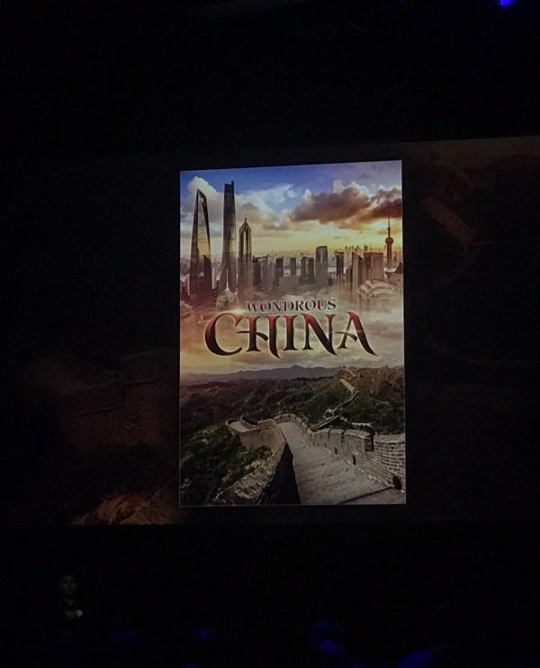 Wondrous China EPCOT