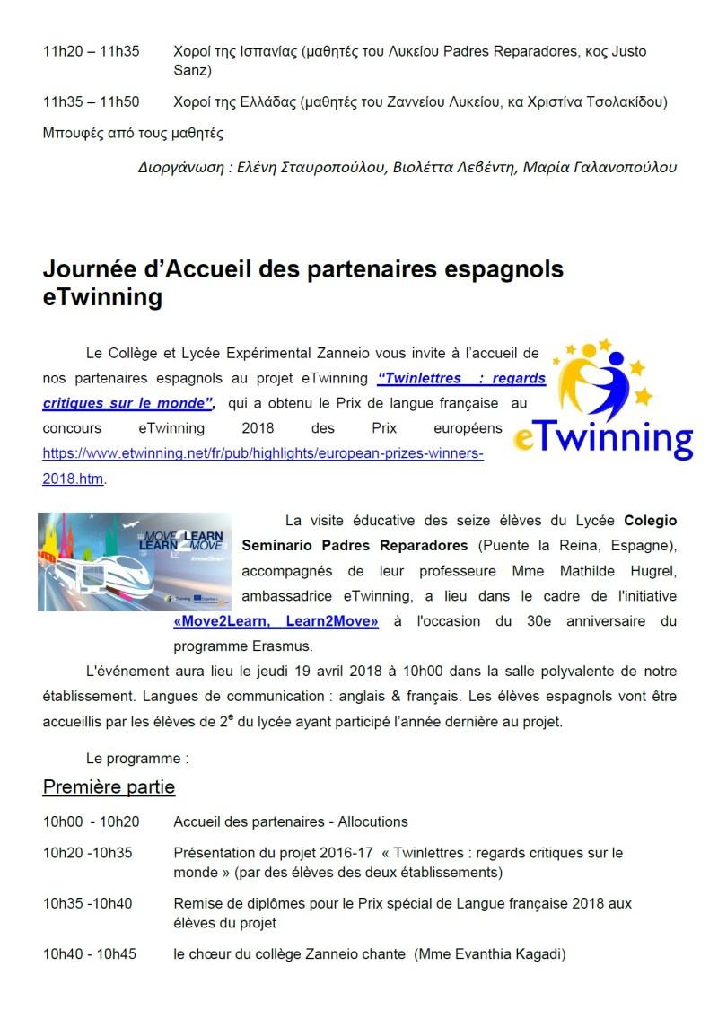 spain_etwinning_2