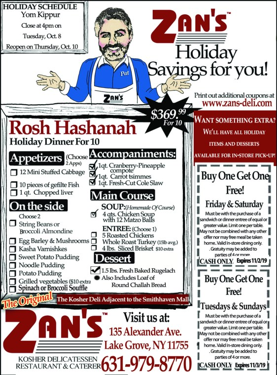 Rosh Hashanah Catering Packages Long Island