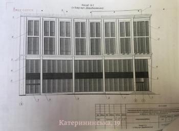 реконструкция екатерининская19