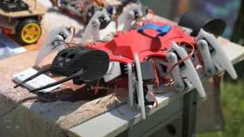 молодая гвардия робот