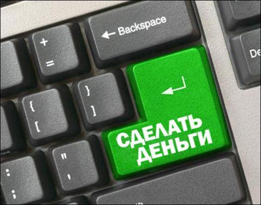 faceți bani de la distanță pe Internet