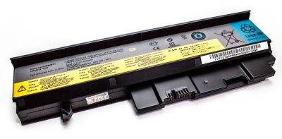Lenovo 5200mAh IdeaPad U330 Series