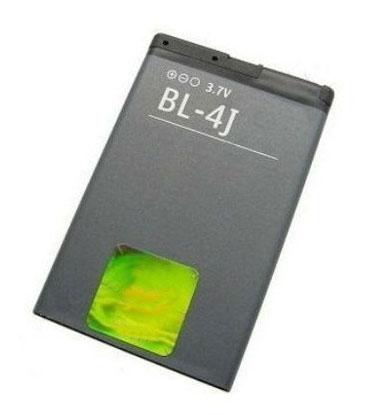 Bateria Nokia Lumia 620 1400mAh