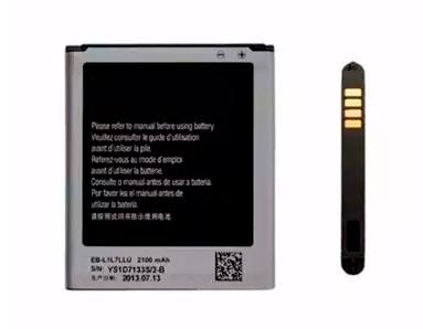 Bateria S.Galaxy Xpress 2 G3815
