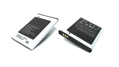 Bateria Samsung EB494353VU EB424255VA S5330 S7230 S5570 GALAXY M