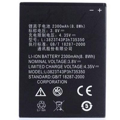 Bateria ZTE N986 N9835 GRAND X V975 U988S Q801U 2300mAh
