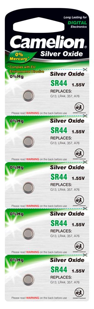 Boton Oxido plata SR44W 1.55V 0% Mercurio (5 pcs) Camelion
