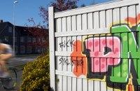 Sykkel – Elsket og Hatet!