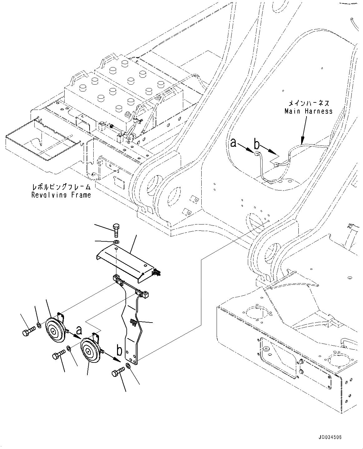 208-06-71380 Komatsu СИГНАЛ
