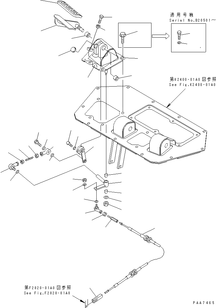 14X-43-13512 Komatsu СОЕДИНЕНИЕ