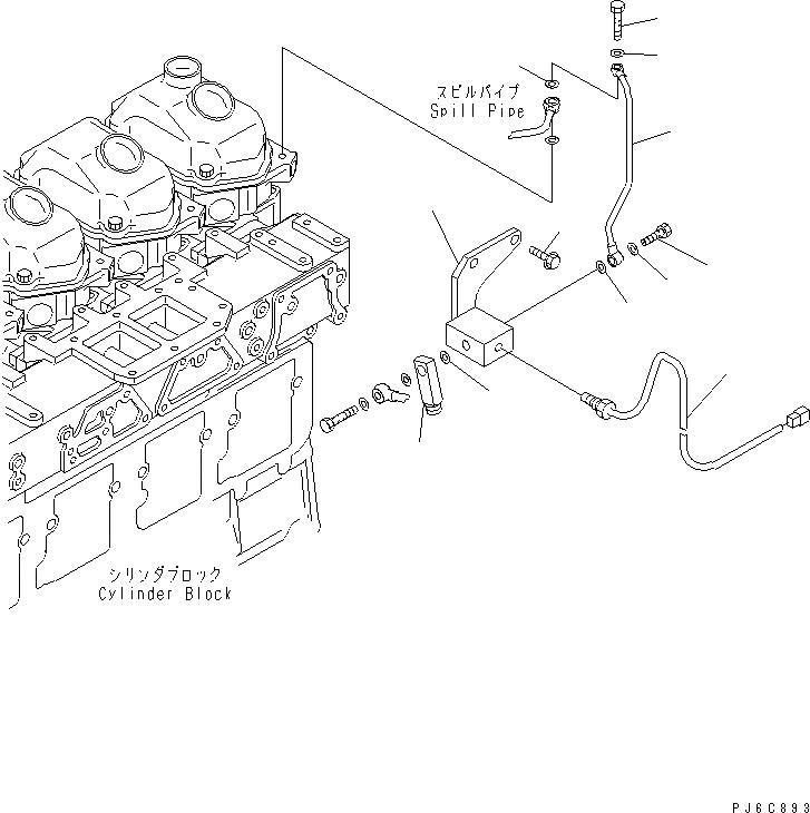 7861-93-3520 Komatsu ДАТЧИК
