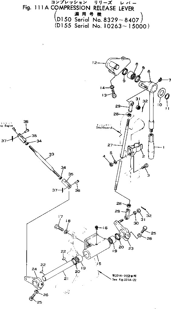 06120-02520 Komatsu ИГОЛЬЧАТЫЙ ПОДШИПНИК