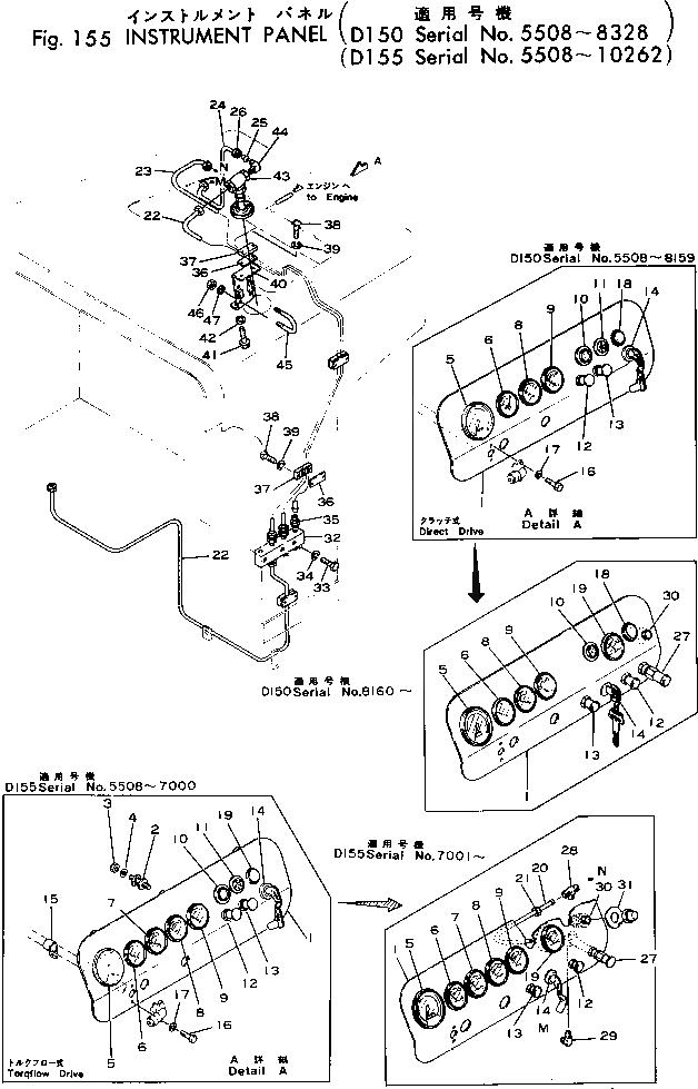 01602-01030 Komatsu Шайба