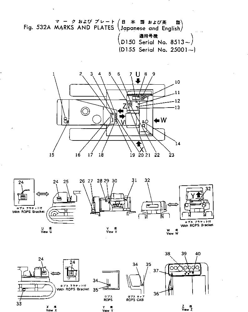 09652-00101 Komatsu ЗАЩИТНЫЙ КОЖУХ